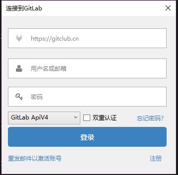 GitLab Extension for Visual Studio - Visual Studio Marketplace